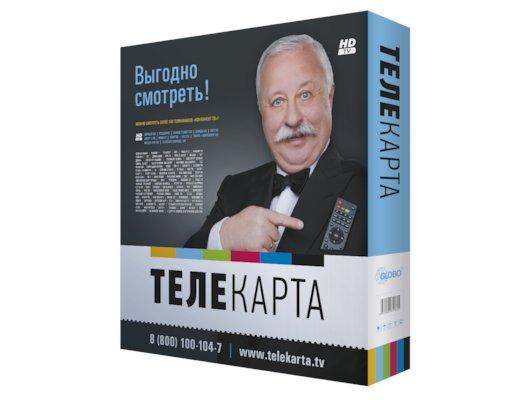 Спутниковое ТВ ТЕЛЕКАРТА HD 06