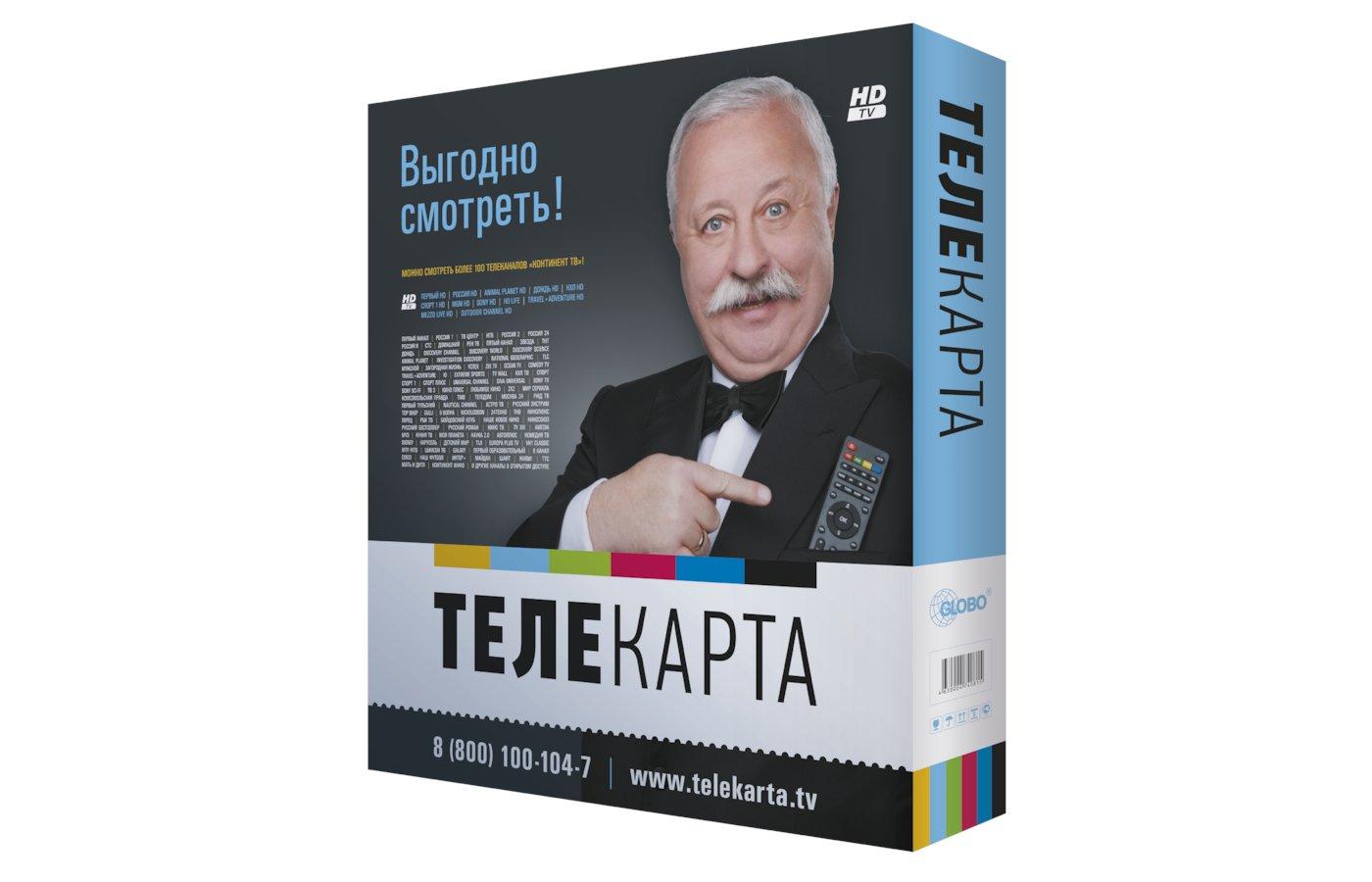 Спутниковое ТВ ТЕЛЕКАРТА HD 08