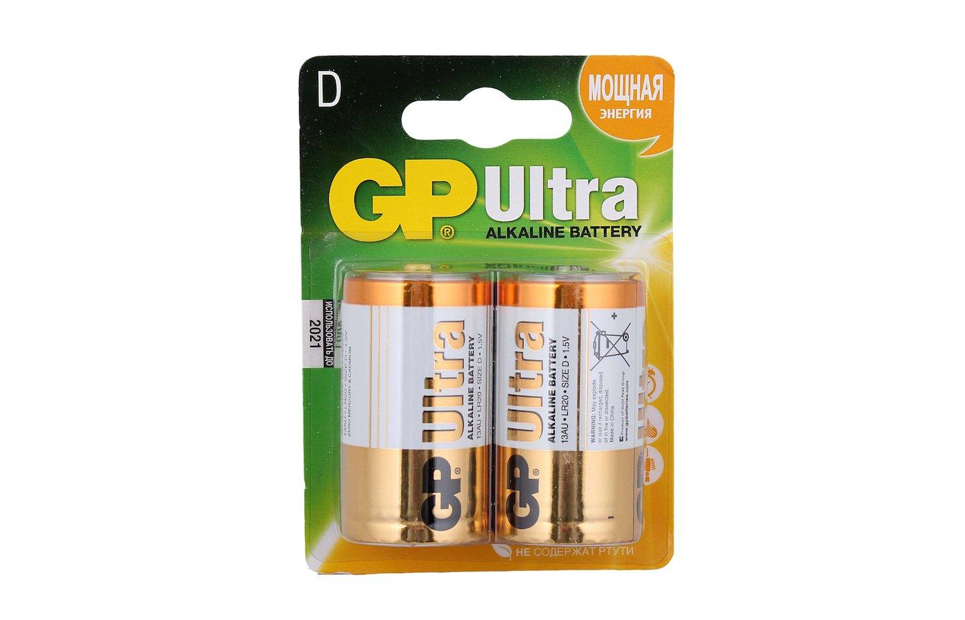 Батарейка GP Ultra LR20 D 2шт. (13AU-BC2)