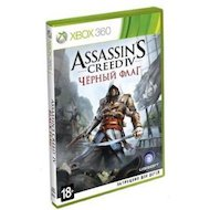 Фото Assassins Creed IV. Черный флаг (Xbox 360 русская версия)