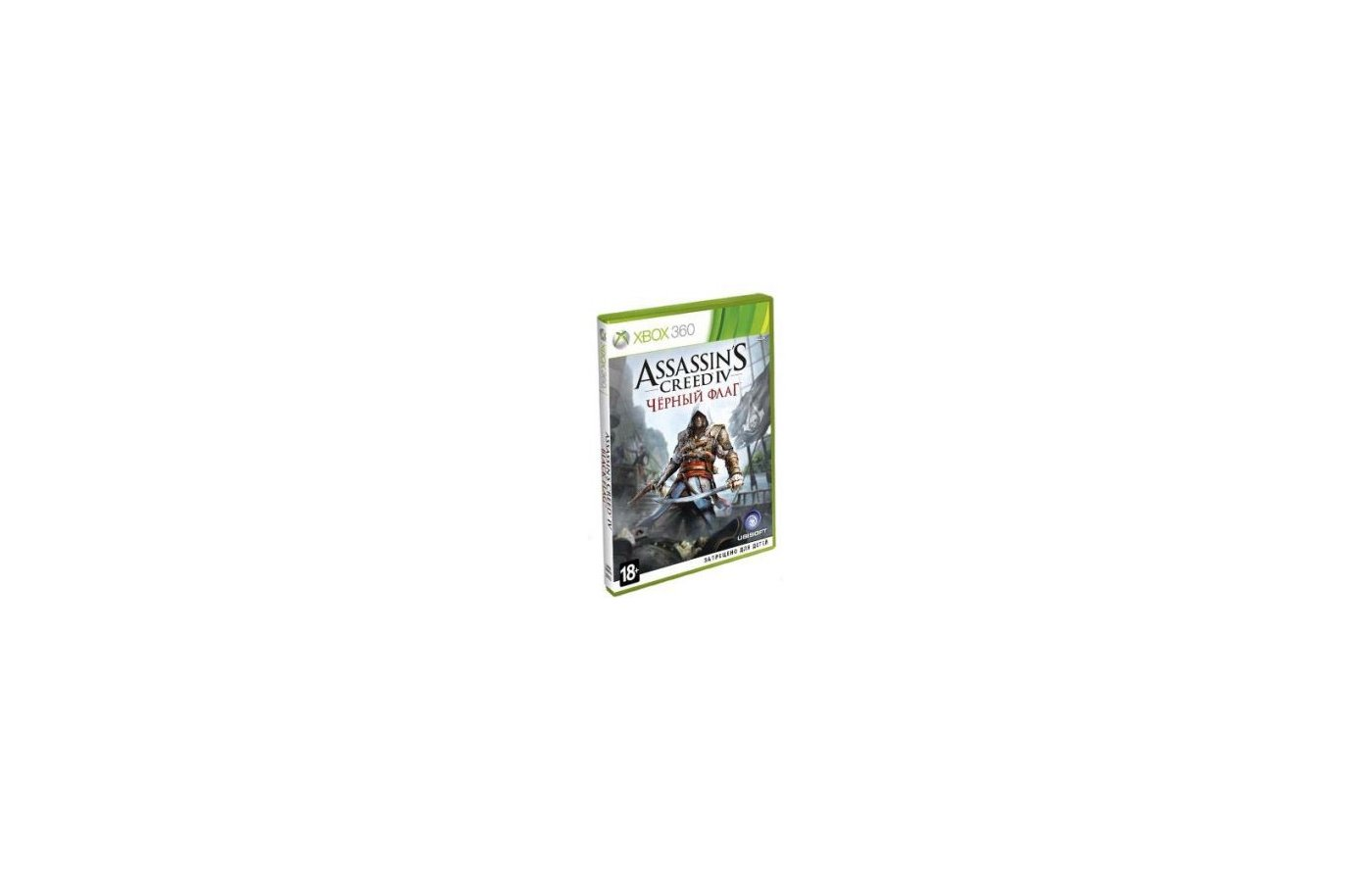 Assassins Creed IV. Черный флаг (Xbox 360 русская версия)