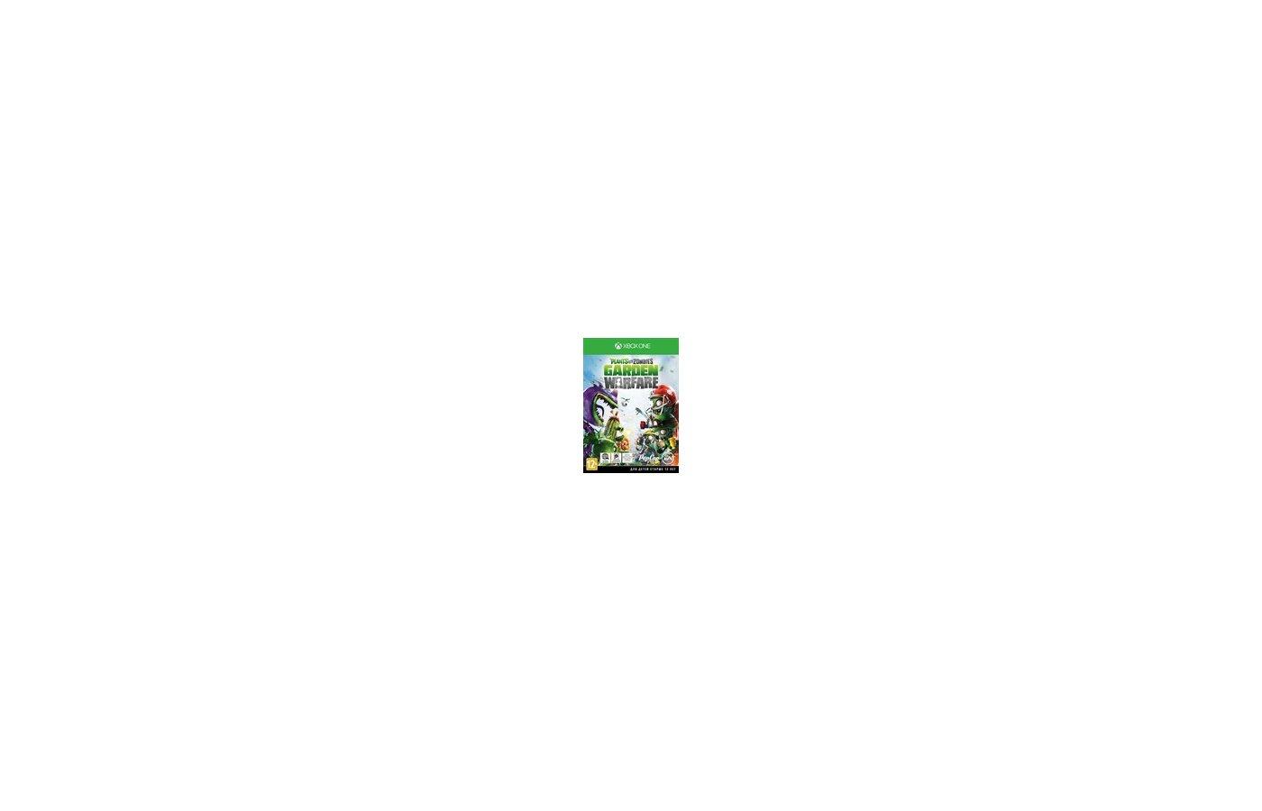 Plants vs. Zombies Garden Warfare (Xbox One русская документация)