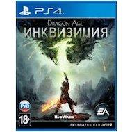 Фото Dragon Age: Инквизиция (PS4 русские субтитры)
