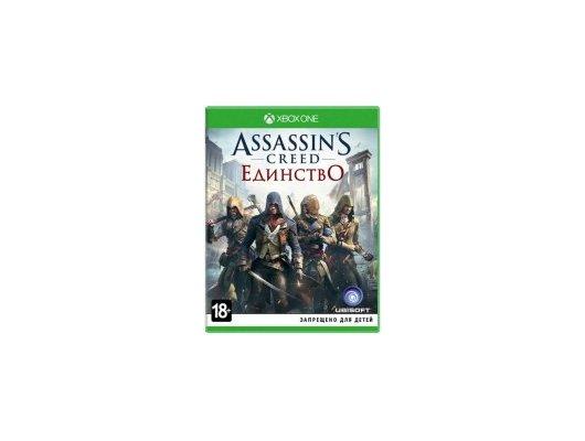 Assassins Creed: Единство. Специальное издание (Xbox One русская версия)