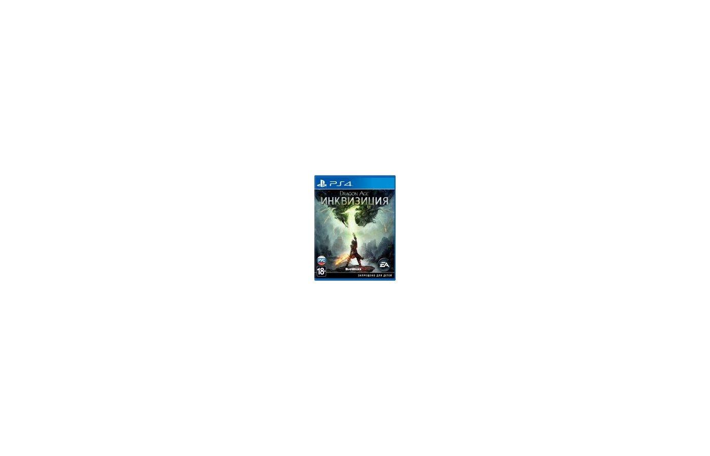 Dragon Age: Инквизиция (PS4 русские субтитры)