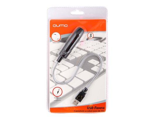 Освещение Лампа USB QUMO 3 диода