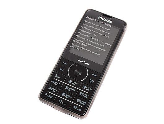 Мобильный телефон PHILIPS X1560 Xenium Champion