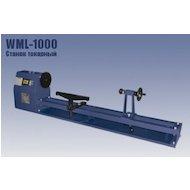 КРАТОН WML-1000