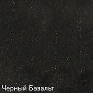 Фото Кухонная мойка Zigmund & Shtain ECKIG 800 ЧЕРН.БАЗАЛЬТ
