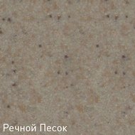 Фото Кухонная мойка Zigmund & Shtain KREIS OV 575 РЕЧН.ПЕСОК