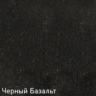 Фото Кухонная мойка Zigmund & Shtain KREIS OV 575 ЧЕРН.БАЗАЛЬТ