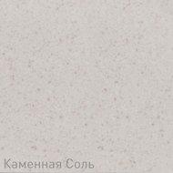 Фото Кухонная мойка Zigmund & Shtain RECHTECK 600.2 КАМЕН.СОЛЬ