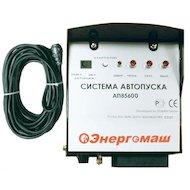 Автомобильное зарядное устройство ЭНЕРГОМАШ АП-85600