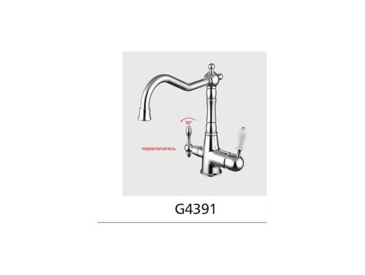 Смеситель FRAP G4391 Смеситель+фильтр ХРОМ
