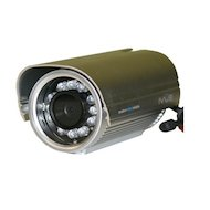 Фото IP Видеокамеры IVUE IV5411W Наружная IP видеокамера беспроводная WiFi 1MPX, IR 30M