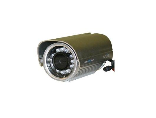 IP Видеокамеры IVUE IV5411W Наружная IP видеокамера беспроводная WiFi 1MPX, IR 30M