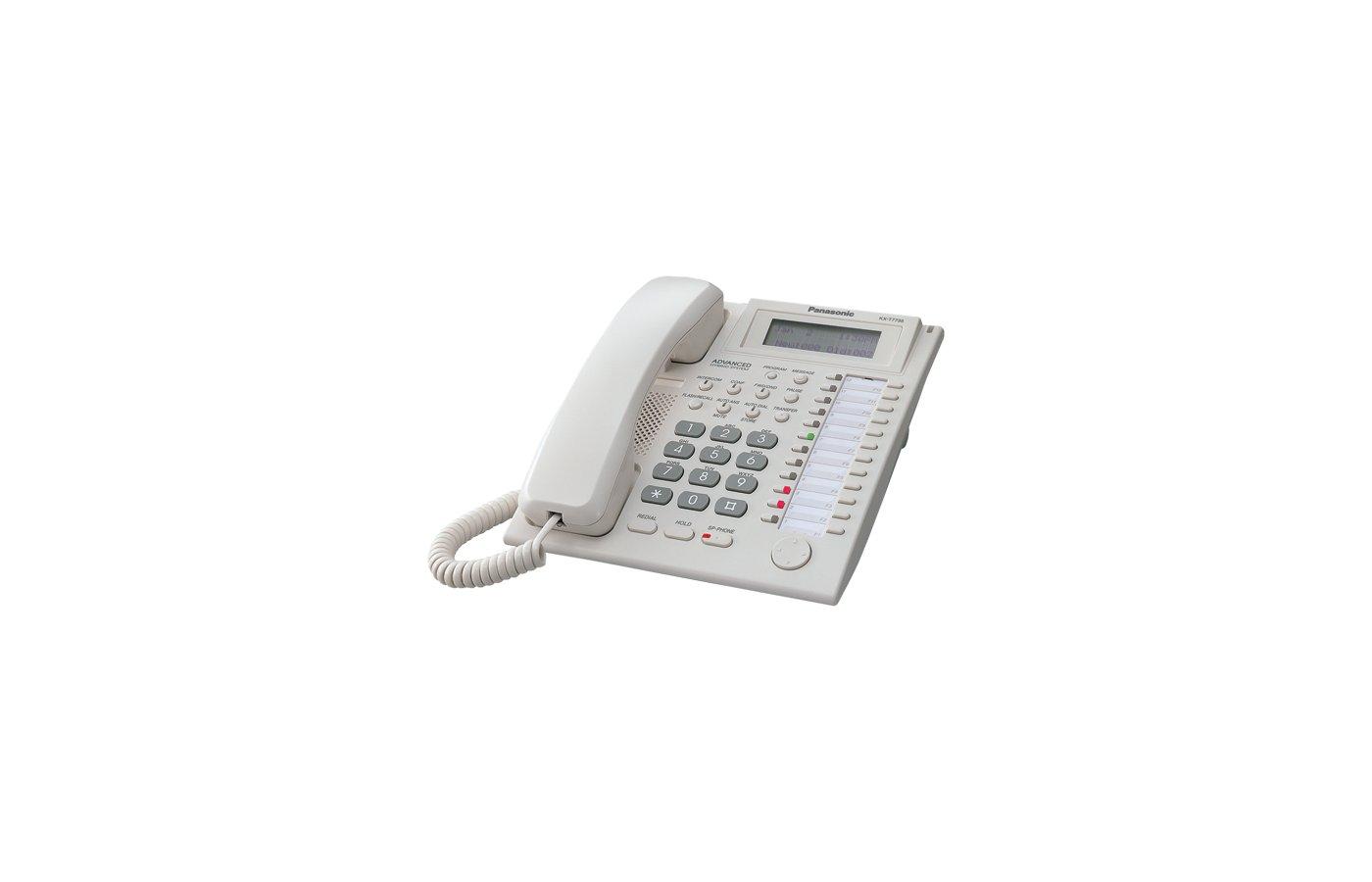 Радиотелефон PANASONIC KX-T7735RU-W