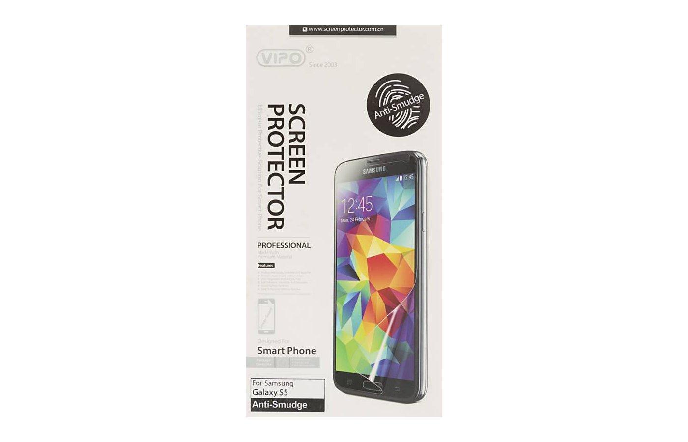 Стекло Vipo пленка для Galaxy S5 прозрачная