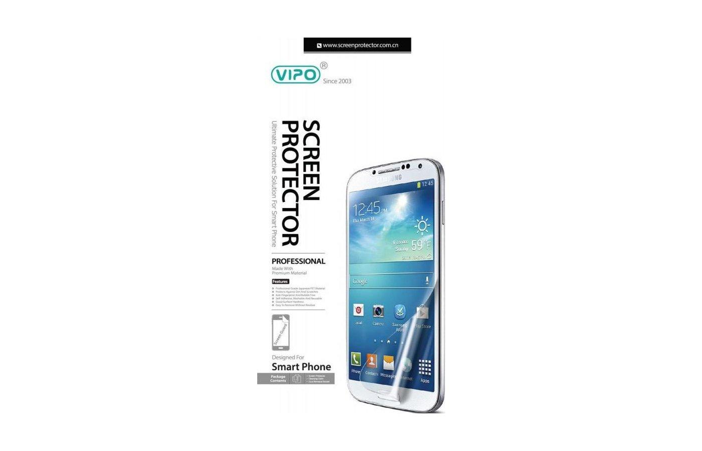 Стекло Vipo пленка для Galaxy Win i8552 прозрачная