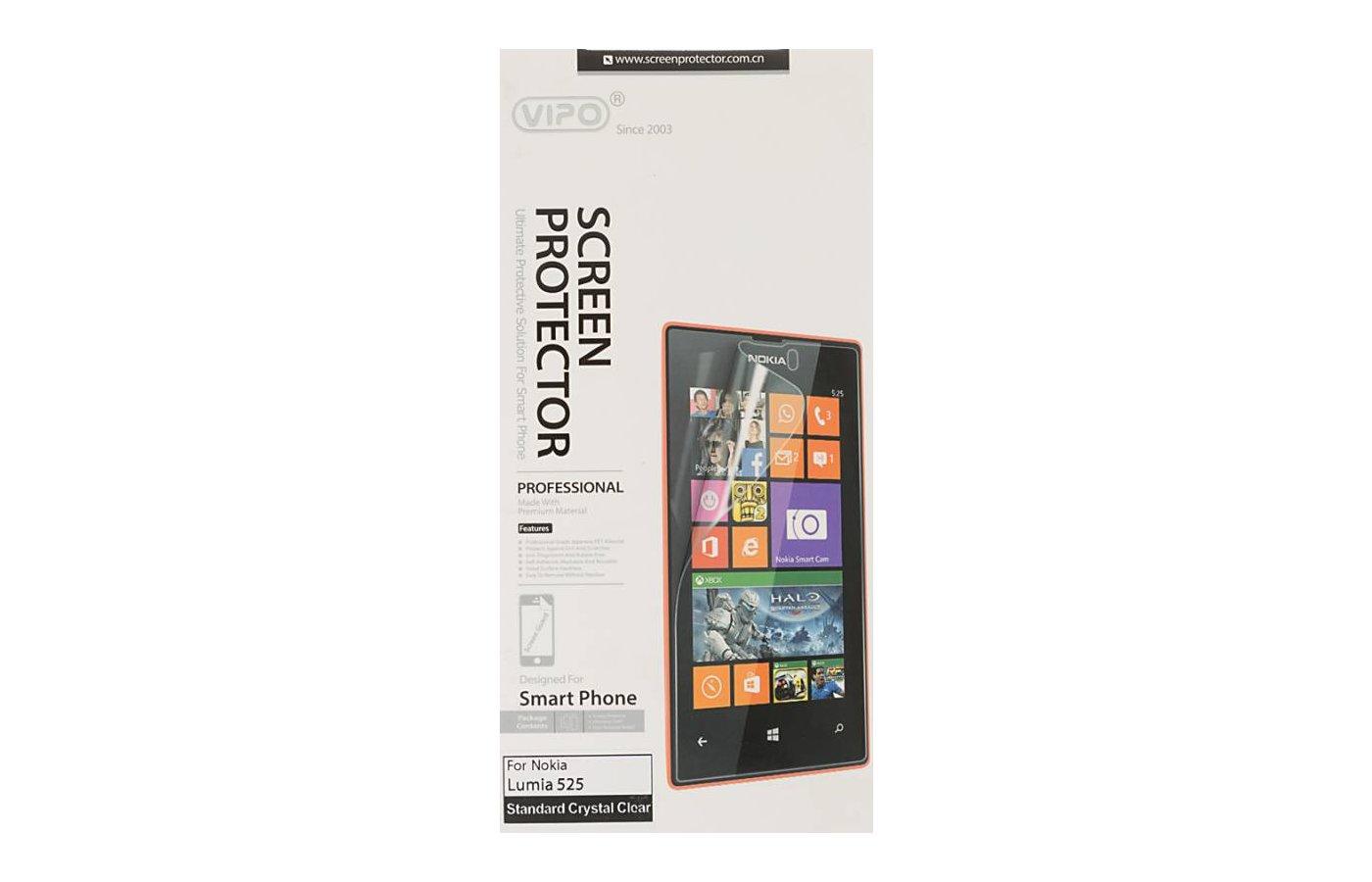 Стекло Vipo пленка для Lumia 525 прозрачная