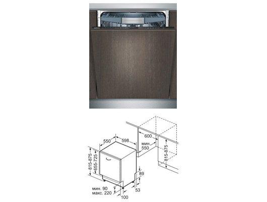 Встраиваемая посудомоечная машина SIEMENS SN 778X00TR