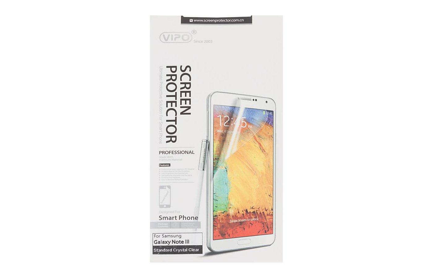 Стекло Vipo пленка для Galaxy Note 3 прозрачная
