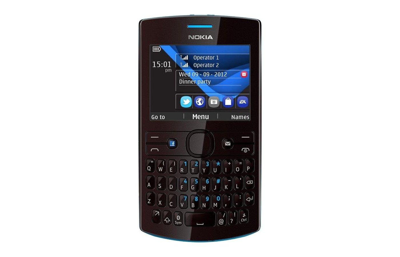 Мобильный телефон Nokia 205 DS asha cyan dark rose