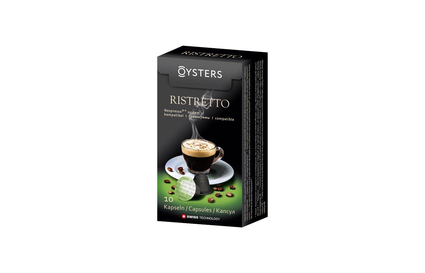 капсулы для кофеварок Oysters Ristretto 10 капсул