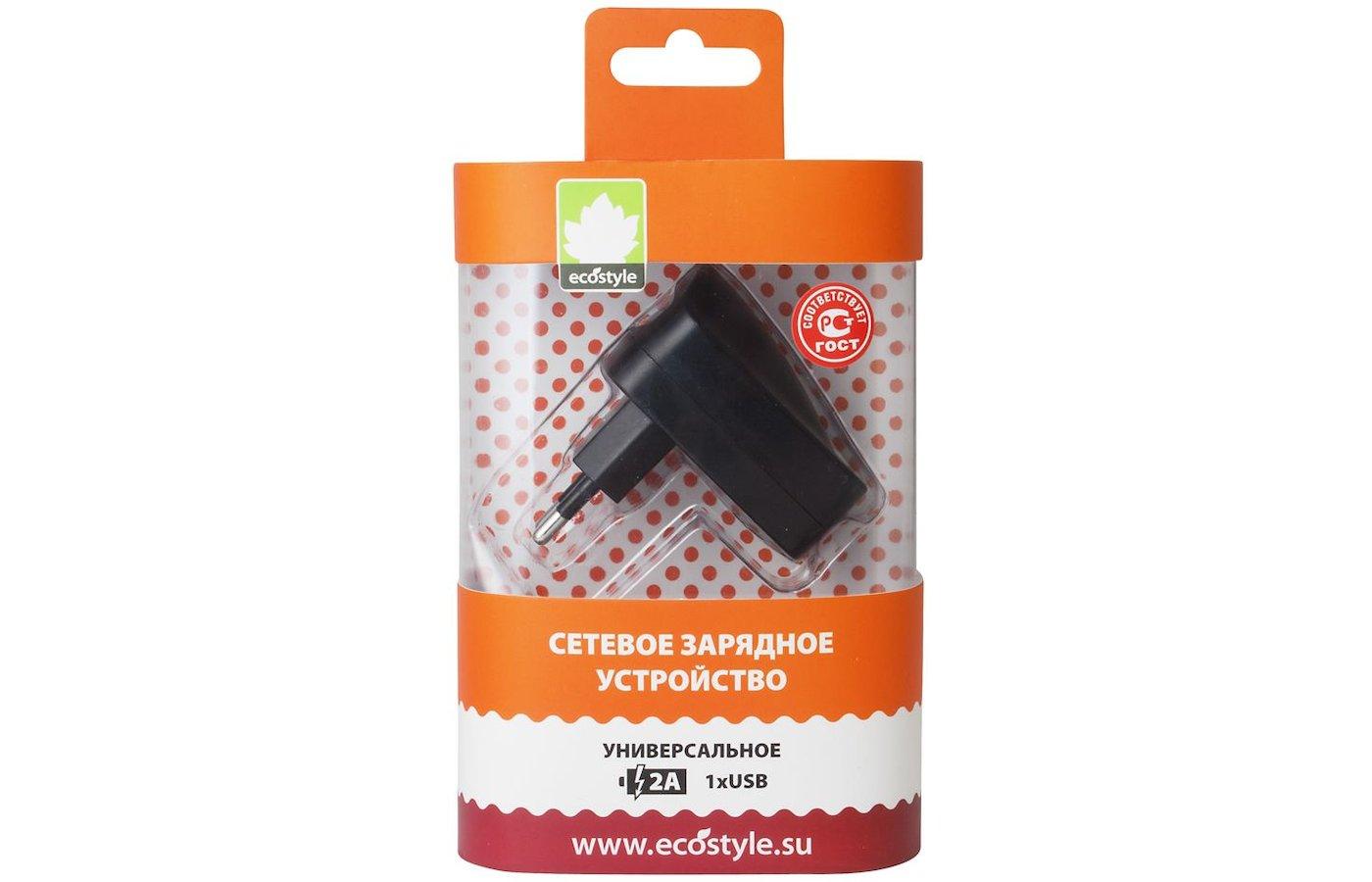 Зарядное устройство EcoStyle СЗУ USB 2A черный