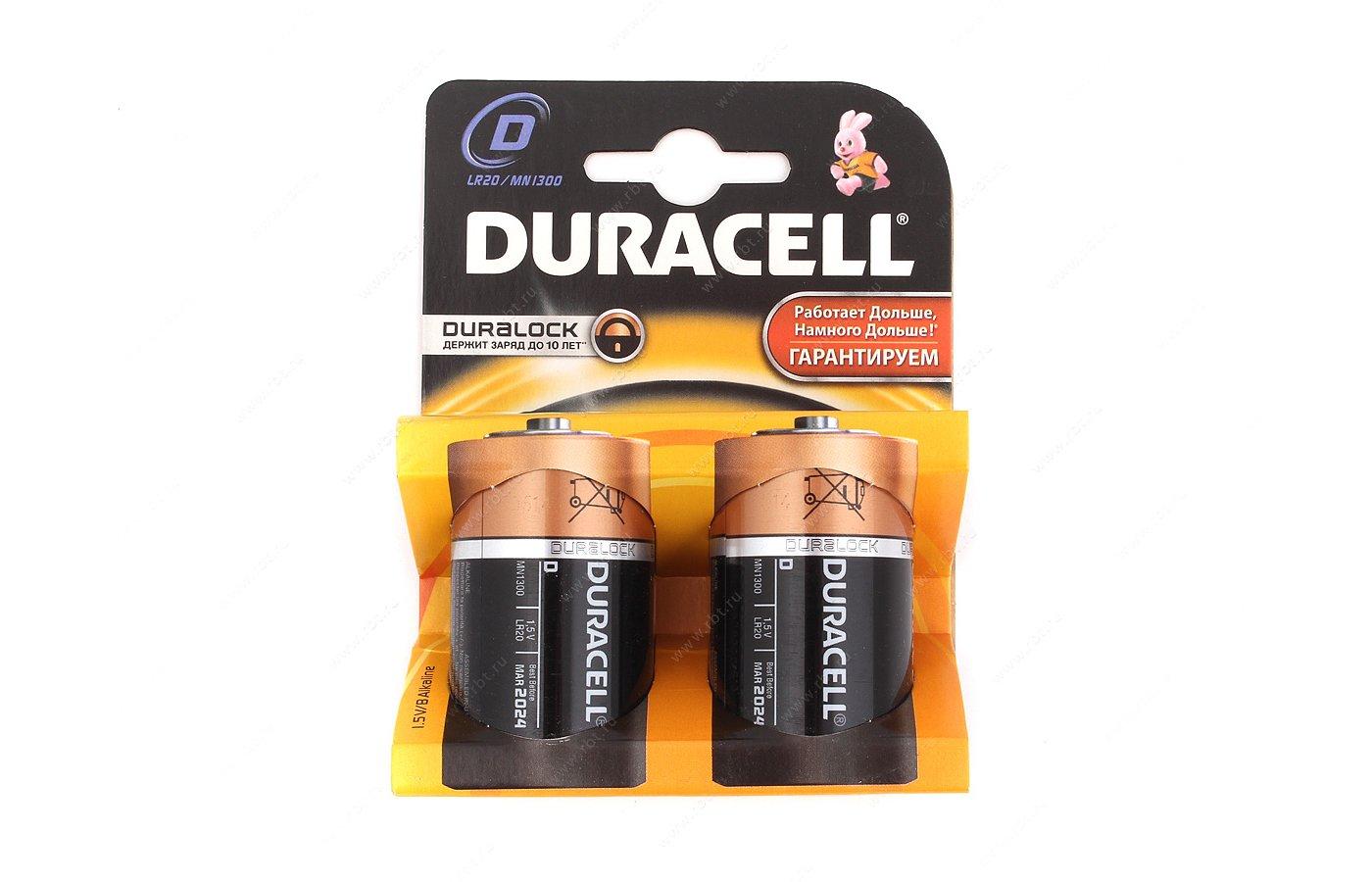 Батарейка Duracell LR20 D 2шт. (LR20-2BL)