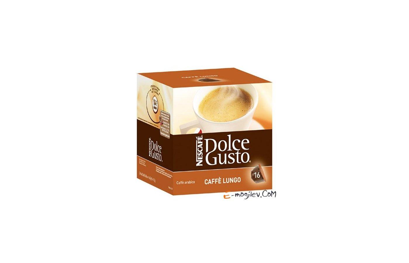 капсулы для кофеварок Nescafe Dolce Gusto LUNGO
