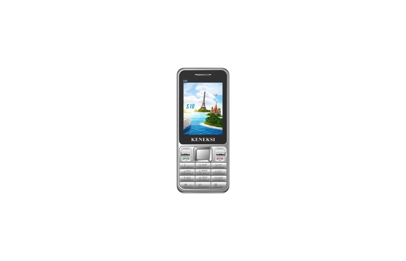 Мобильный телефон KENEKSI S10 Silver - купить Мобильный телефон Кенекси в интернет-магазине техники RBT.ru. Цены, отзывы,характе