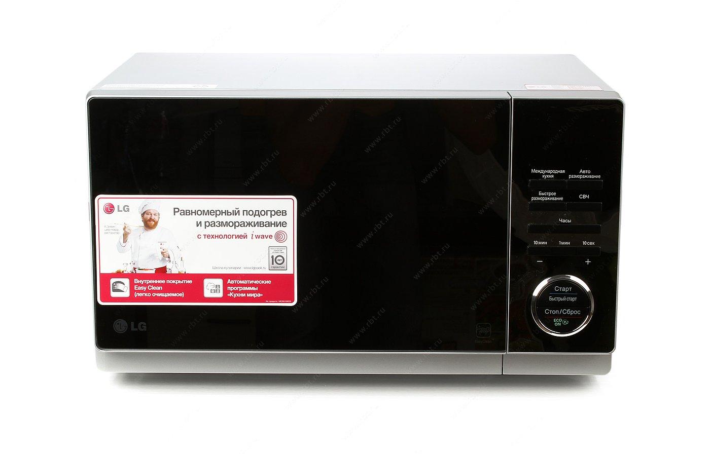 Микроволновая печь LG MS 2353HAR