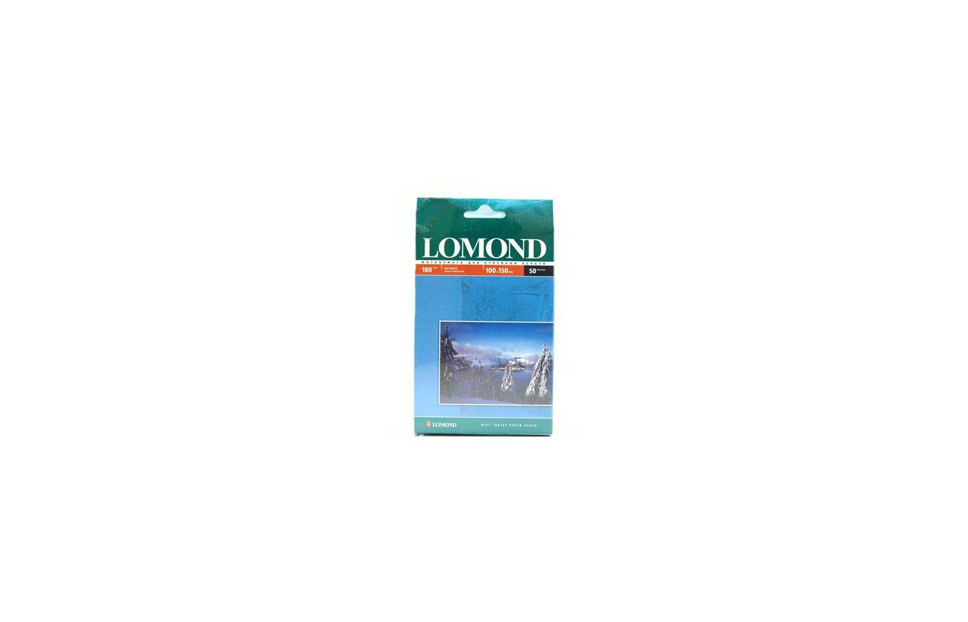 Фотобумага LOMOND 0102063 Матовая односторонняя 10x15 180г/м2. 50л