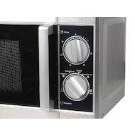 Фото Микроволновая печь SUPRA MWS-2104MS