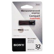 Флеш-диск USB 2.0 SONY USM32W 32 Gb