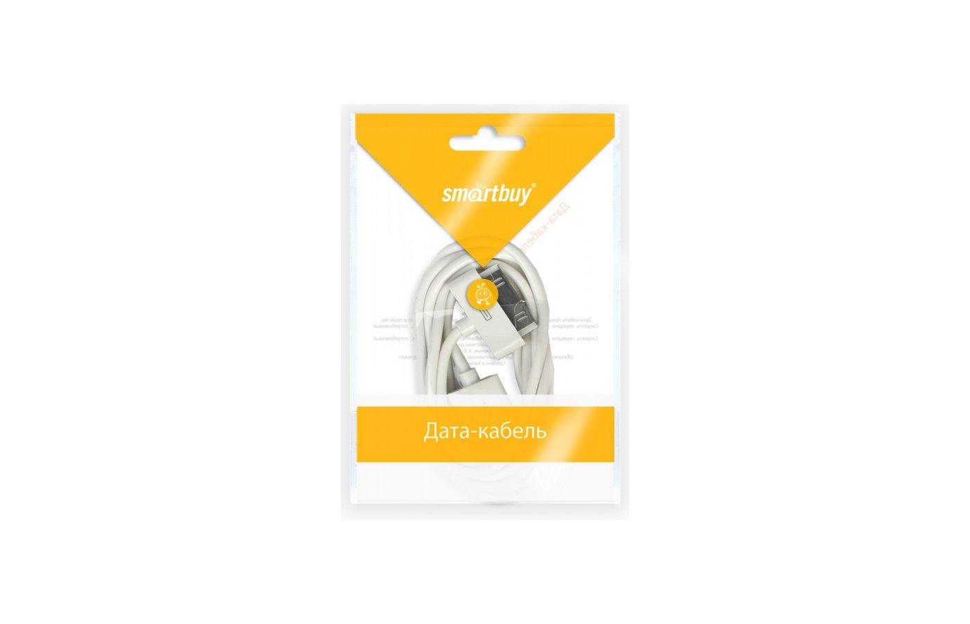 Кабель Smartbuy 30-pin для Apple (1.2м.)