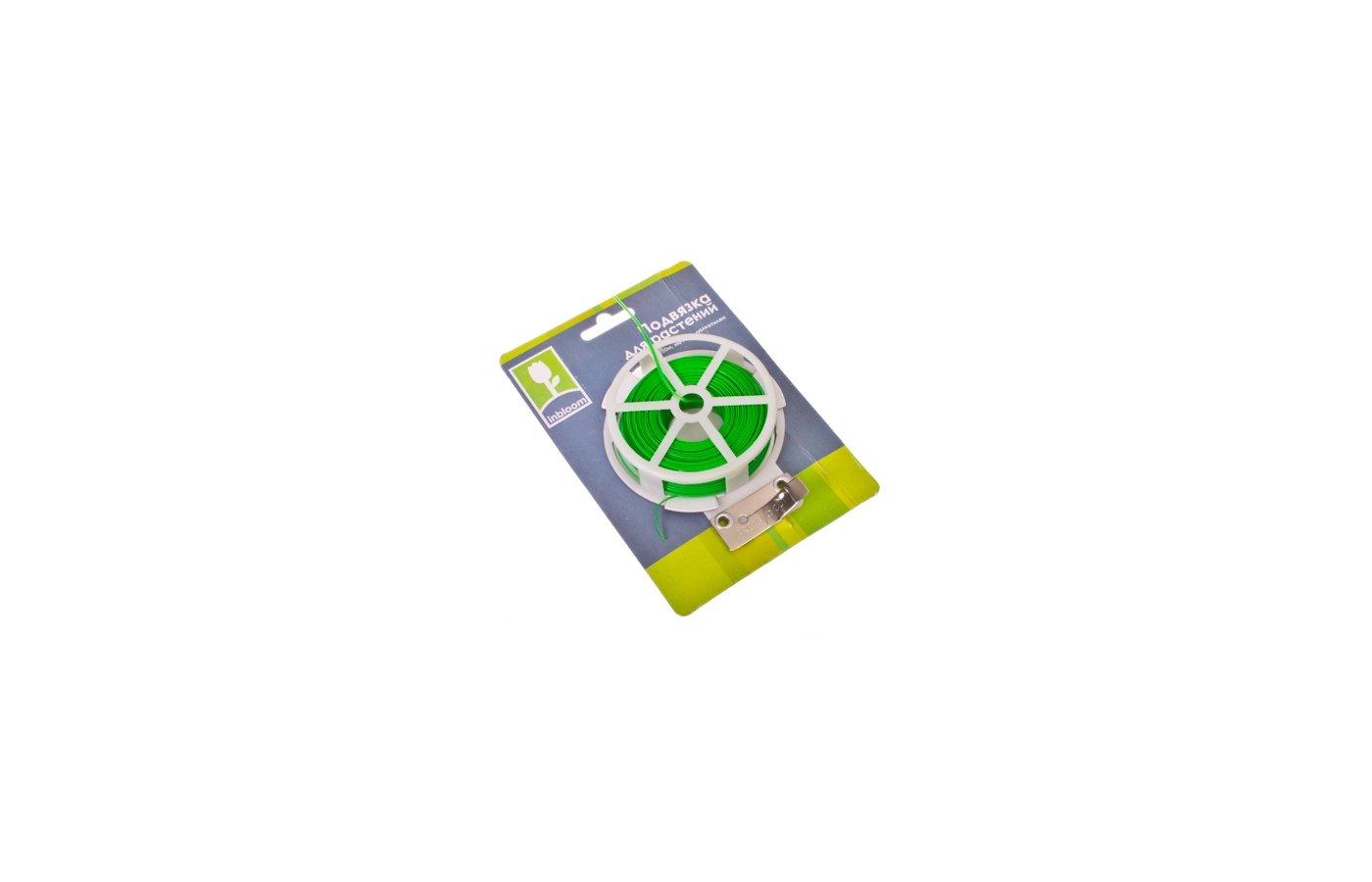 Инвентарь INBLOOM 154-002 Подвязка для растений 50м металл полиэтилен