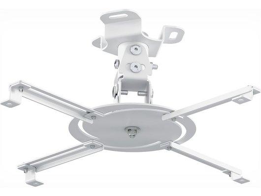 Кронштейн для телевизоров Holder PR-103-W для проектора