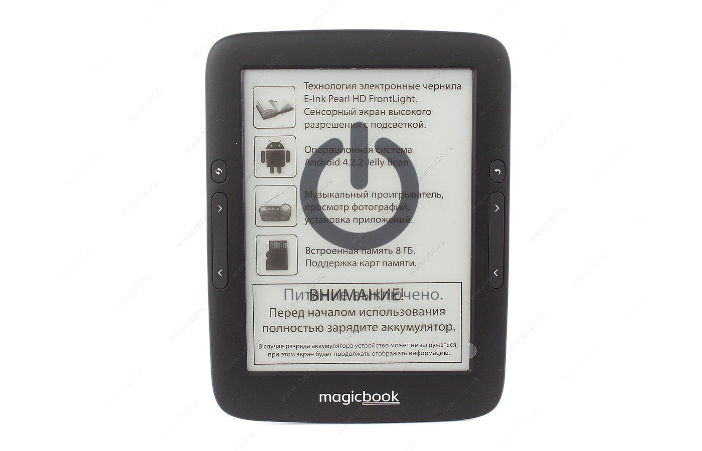 Электронные книги Gmini MagicBook A6LHD