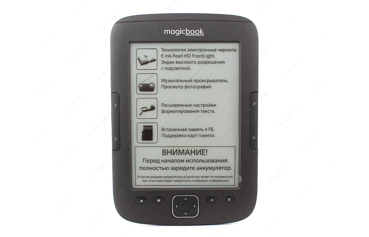 Электронные книги Gmini MagicBook T6LHD Lite