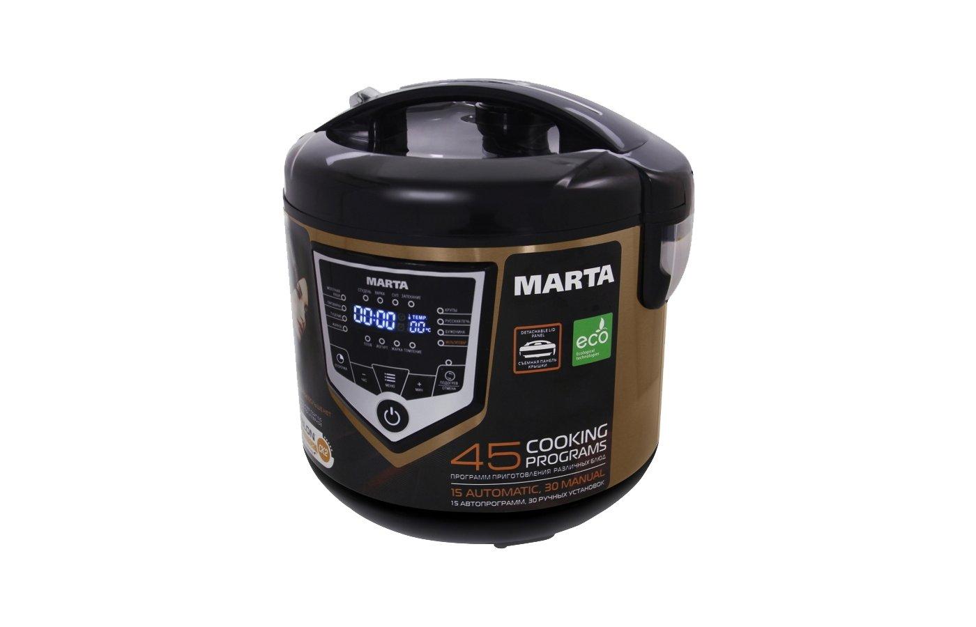 Мультиварка MARTA MT-4301 белый/шампань