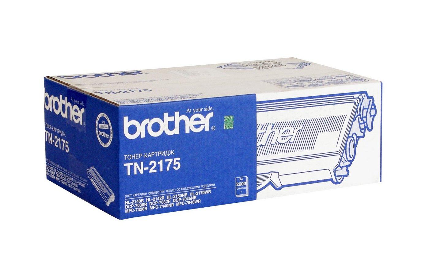 Картридж лазерный Brother TN2175