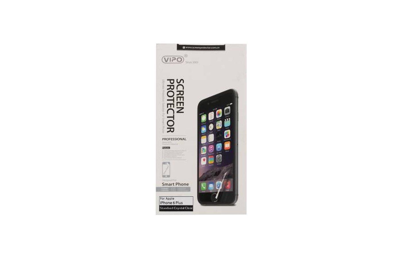 Стекло Vipo пленка для iPhone 6/6S Plus прозрачная