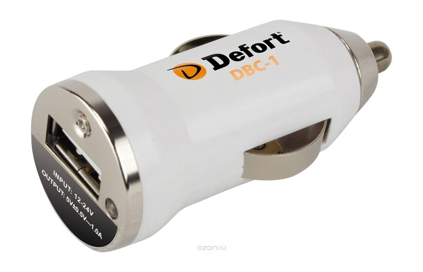 Зарядное устройство DEFORT DBC-1