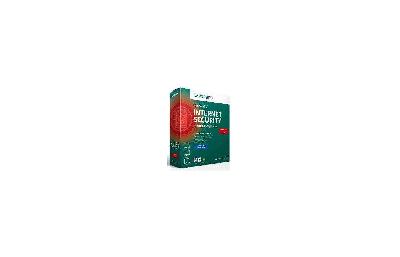 Компьютерное ПО Kaspersky Internet Security Multi-Device Russian Ed. 5-Device 1 year Base Box (KL1941RBEFS)