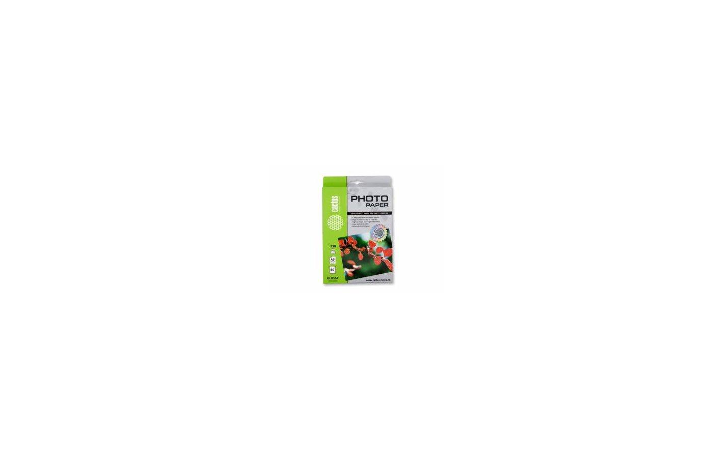 Фотобумага Cactus CS-GA523050 A5/230г/м2/50л./белый глянцевое для струйной печати
