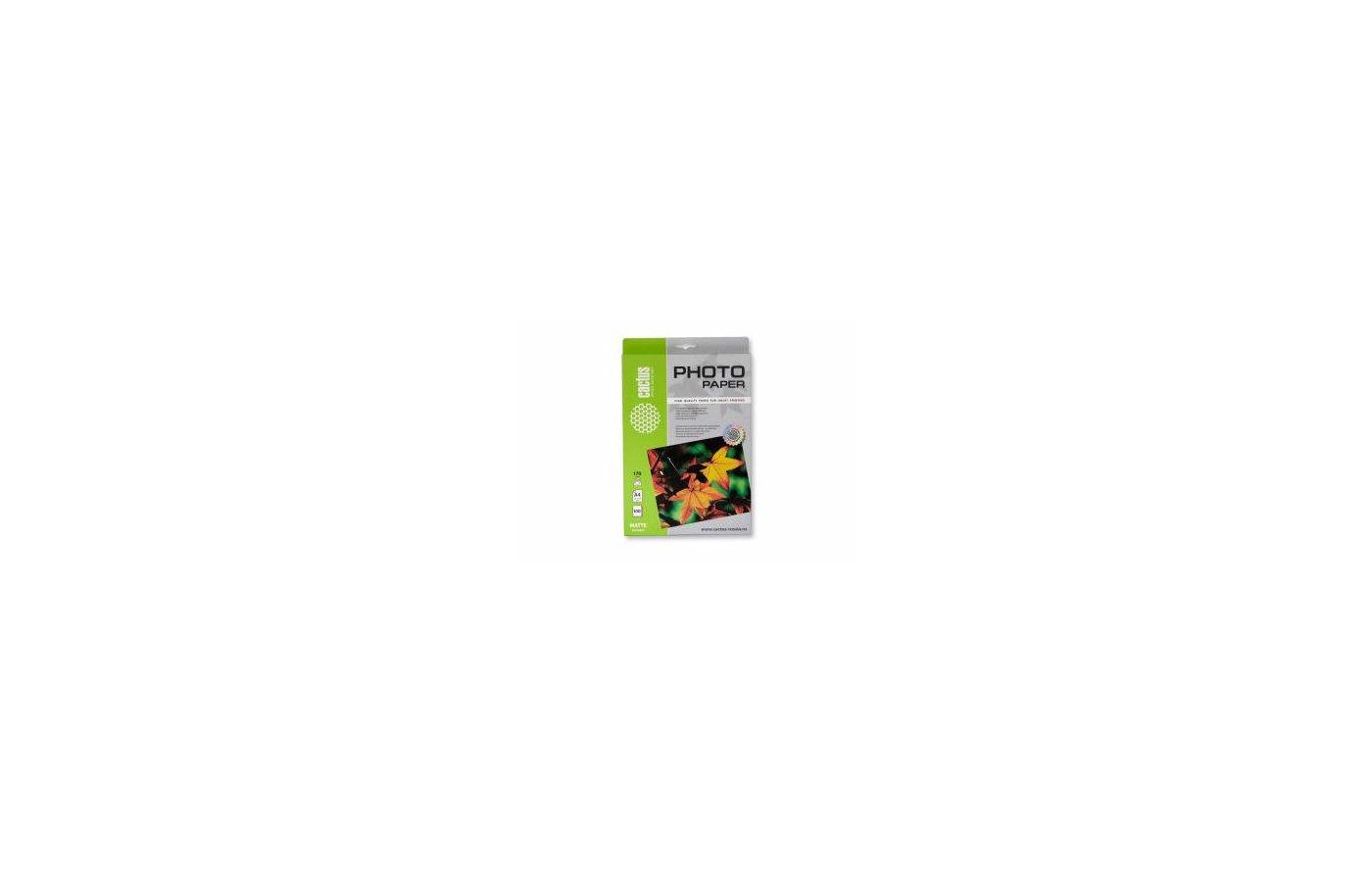 Фотобумага Cactus CS-MA4170100 A4/170г/м2/100л./белый матовое для струйной печати