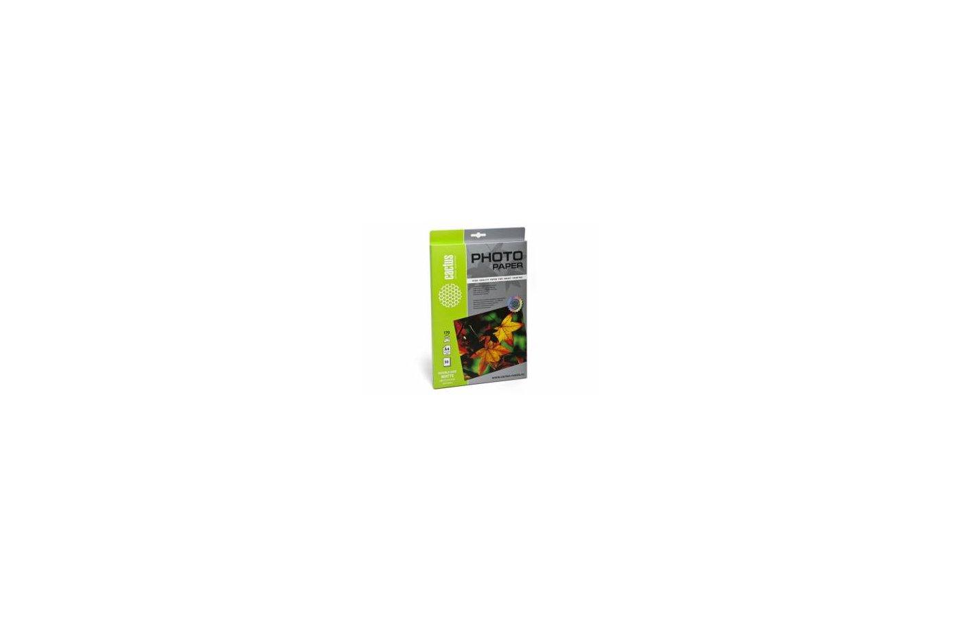 Фотобумага Cactus CS-MA417050DS двусторонняя A4/170г/м2/50л./белый матовое/матовое для струйной печати