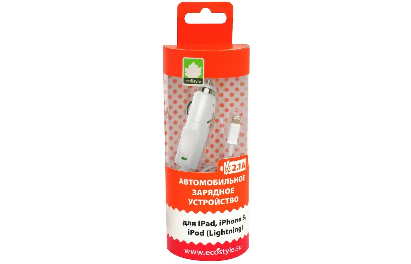 Зарядное устройство EcoStyle АЗУ Lightning 8-pin 2.1А для Apple белый